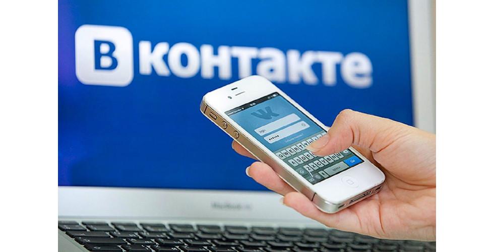 ТОП-10 приложений для сообществ ВКонтакте